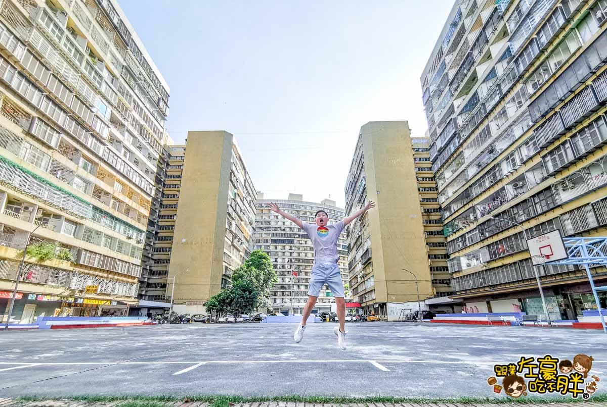 果貿社區 高雄旅遊 香港版怪獸大樓-7