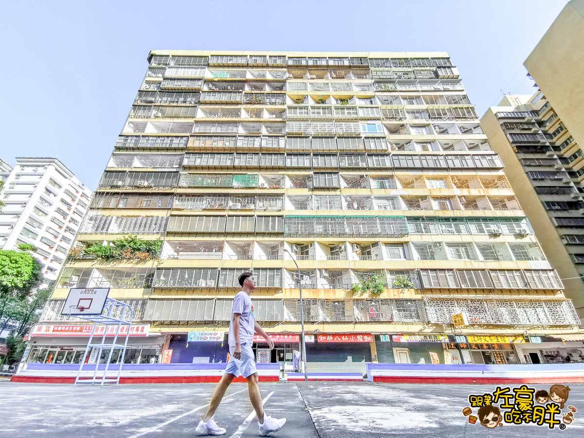 果貿社區 高雄旅遊 香港版怪獸大樓-8
