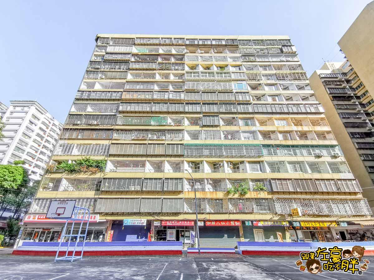 果貿社區 高雄旅遊 香港版怪獸大樓-10
