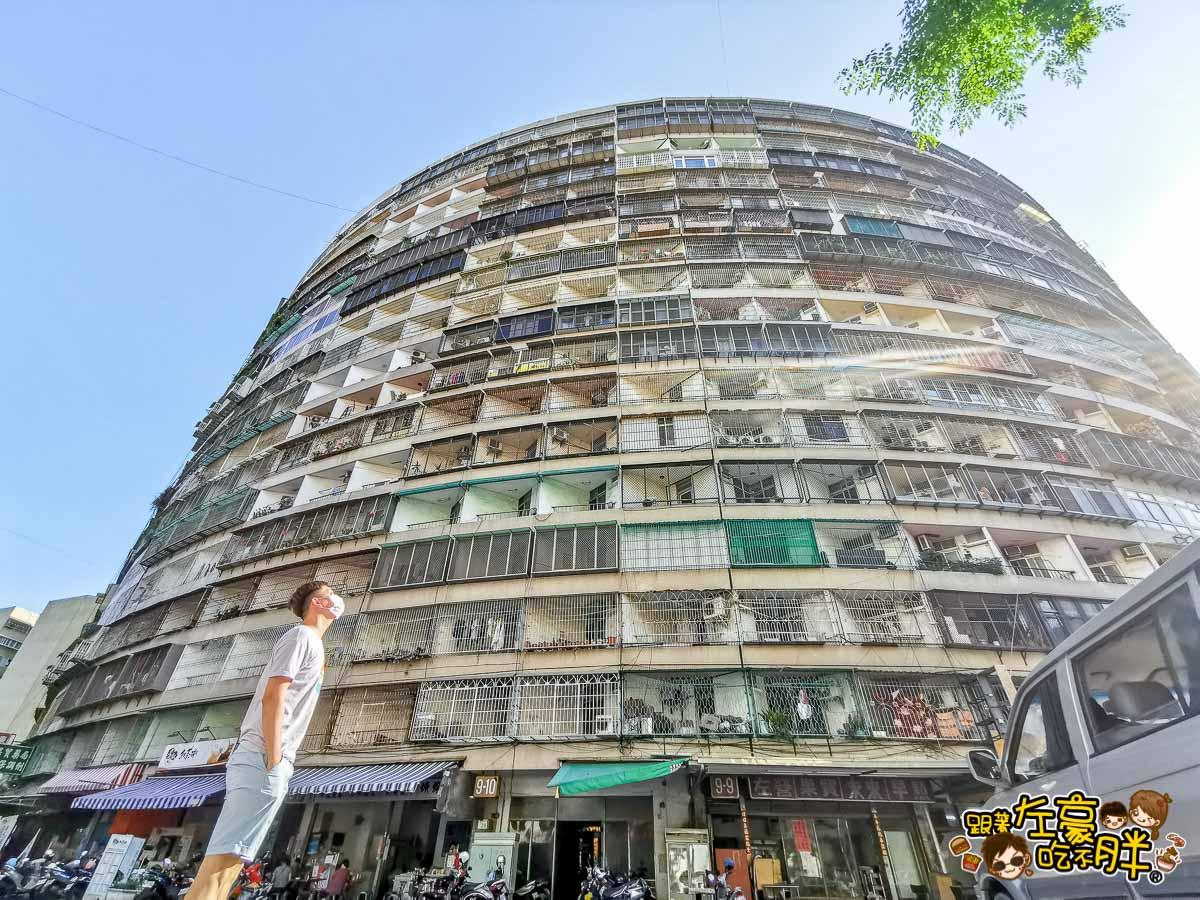 果貿社區 高雄旅遊 香港版怪獸大樓-13