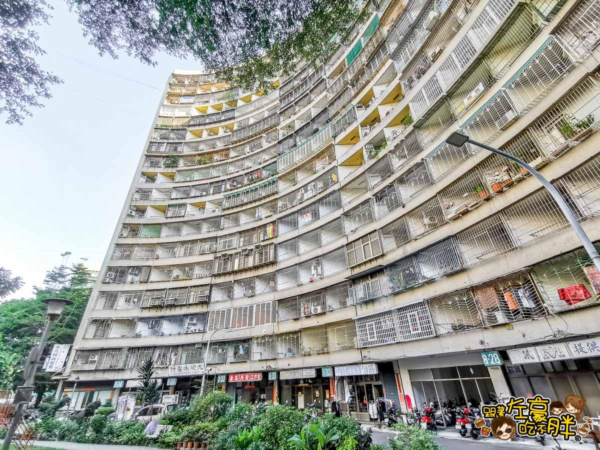 果貿社區 高雄旅遊 香港版怪獸大樓-14