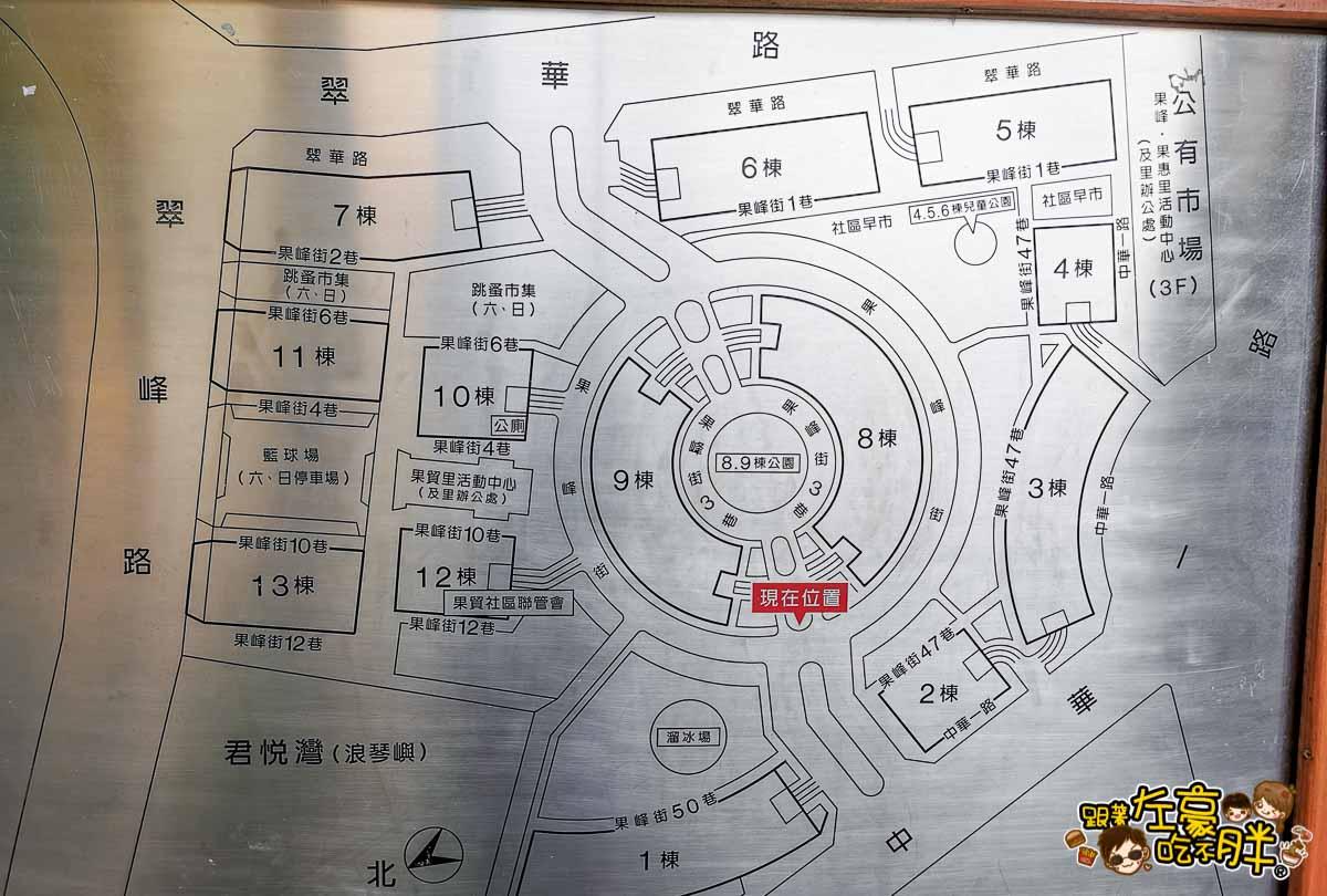 果貿社區 高雄旅遊 香港版怪獸大樓-27