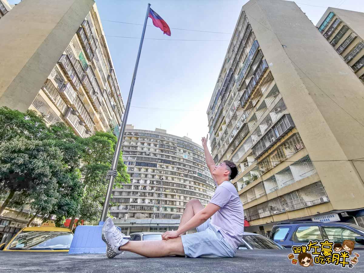 果貿社區 高雄旅遊 香港版怪獸大樓-32