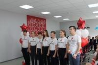 """Открытие Центра """"Точка роста"""""""