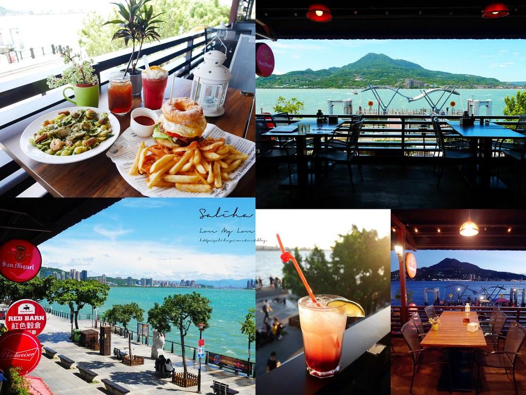 新北淡水景觀餐廳紅色穀倉看夕陽落日晚霞日落地點推薦氣氛好浪漫 (2)