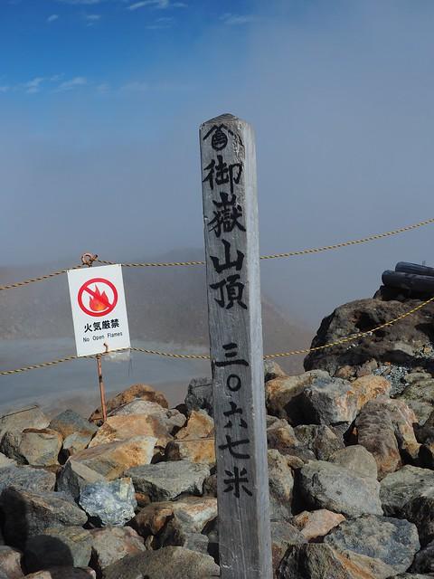200927 御嶽山 (24)