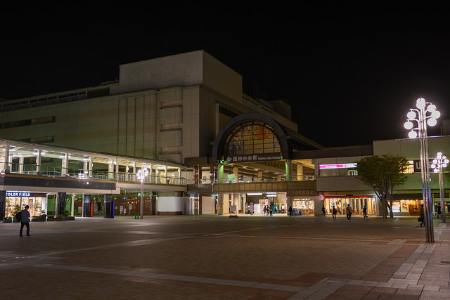 Seishin-chuo Station (Kobe City Subway)