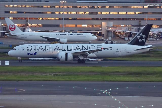 All Nippon Airways Boeing 787-9 Dreamliner JA899A (Star Alliance Livery).