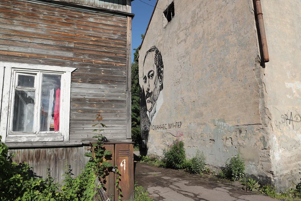Sortavala_avg20_642