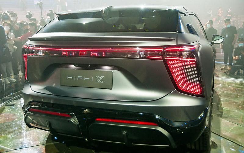 Human-Horizons-HiPhi-X-3