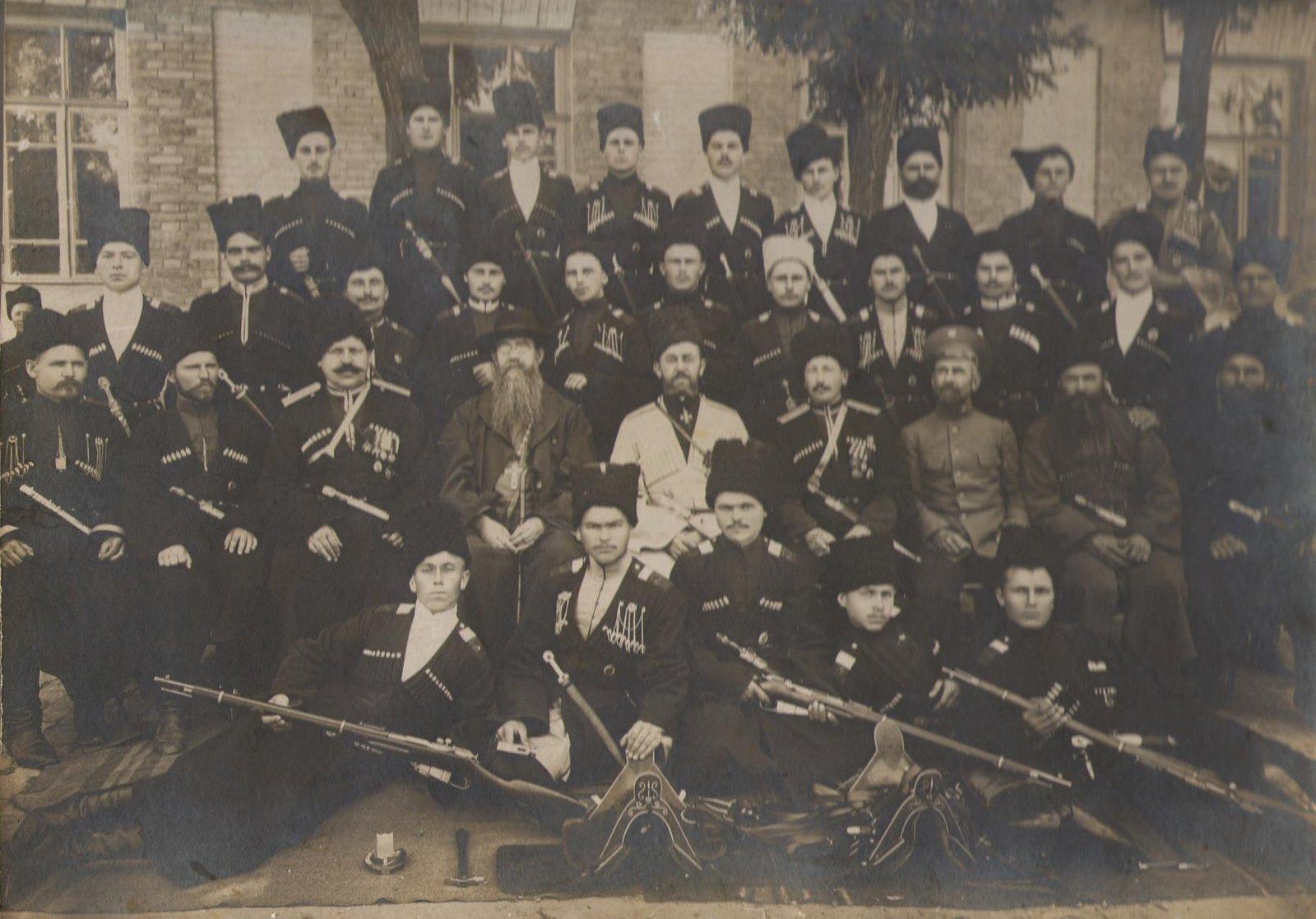 1900-е. Группа казаков