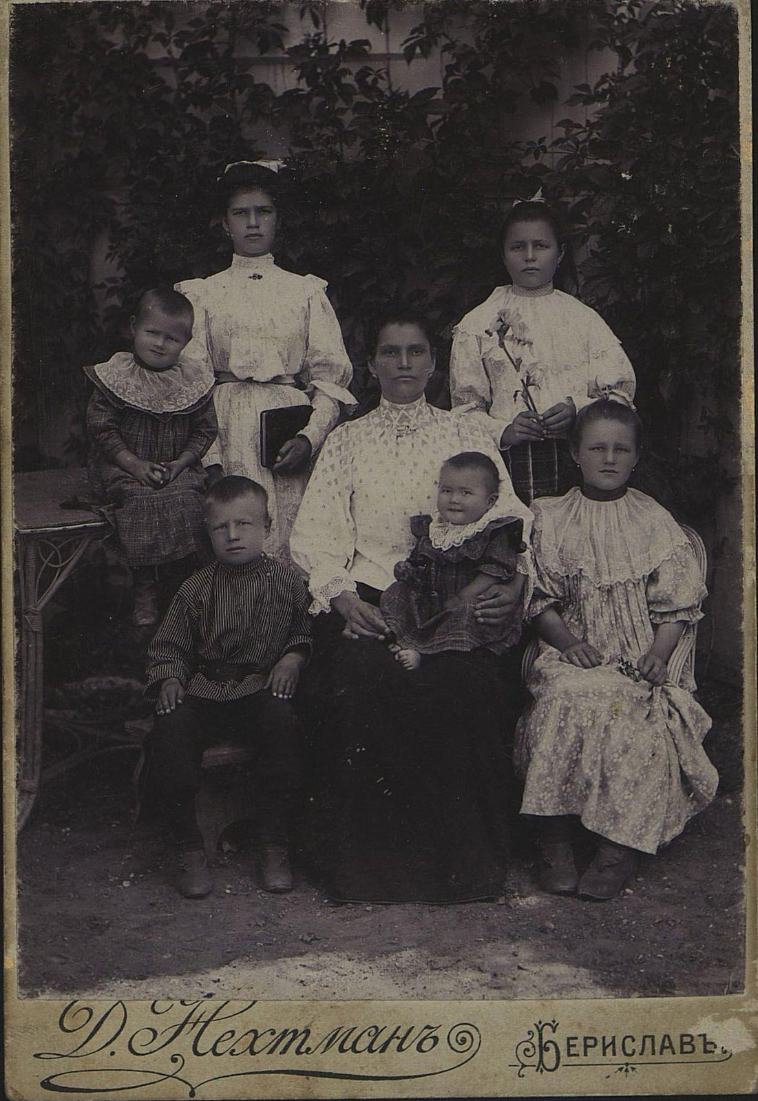 1912. Члены семьи неизвестного кучера Херсонской губернии