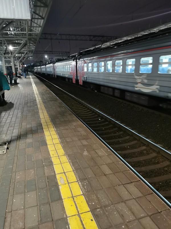Kein Zug an Gleis