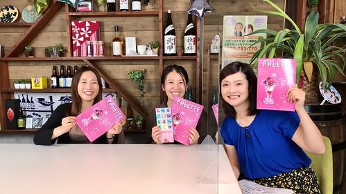 【YouTube】秩父おもてなしTV(9/30号)に秩父鉄道が出演