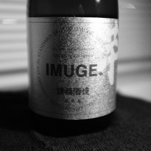 30-09-2020 'IMUGE' (5)