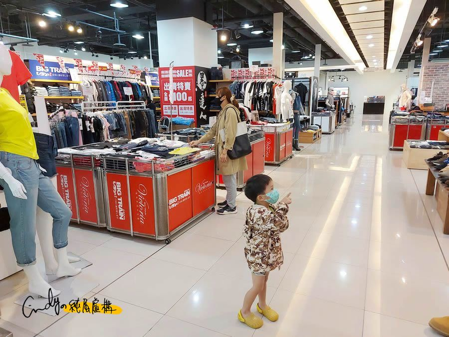 LEECO禮客Outlet