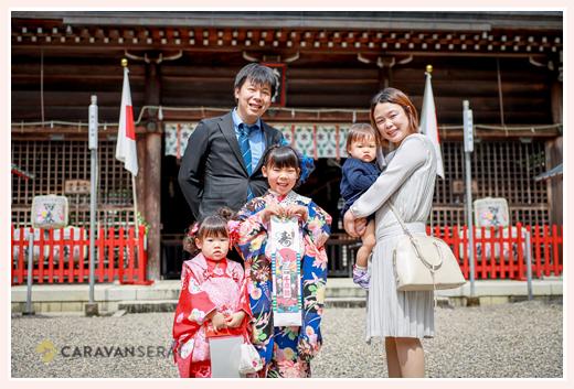 美濃八幡神社へ七五三参り 家族の写真 岐阜県美濃市