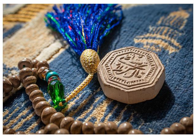 Sijdigah (Prayer Mat and Prayer Beeds)