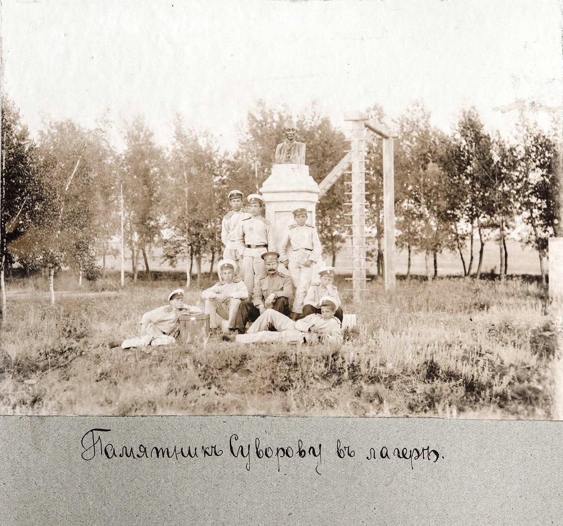 42. Кадеты в саду возле памятника А.В. Суворову