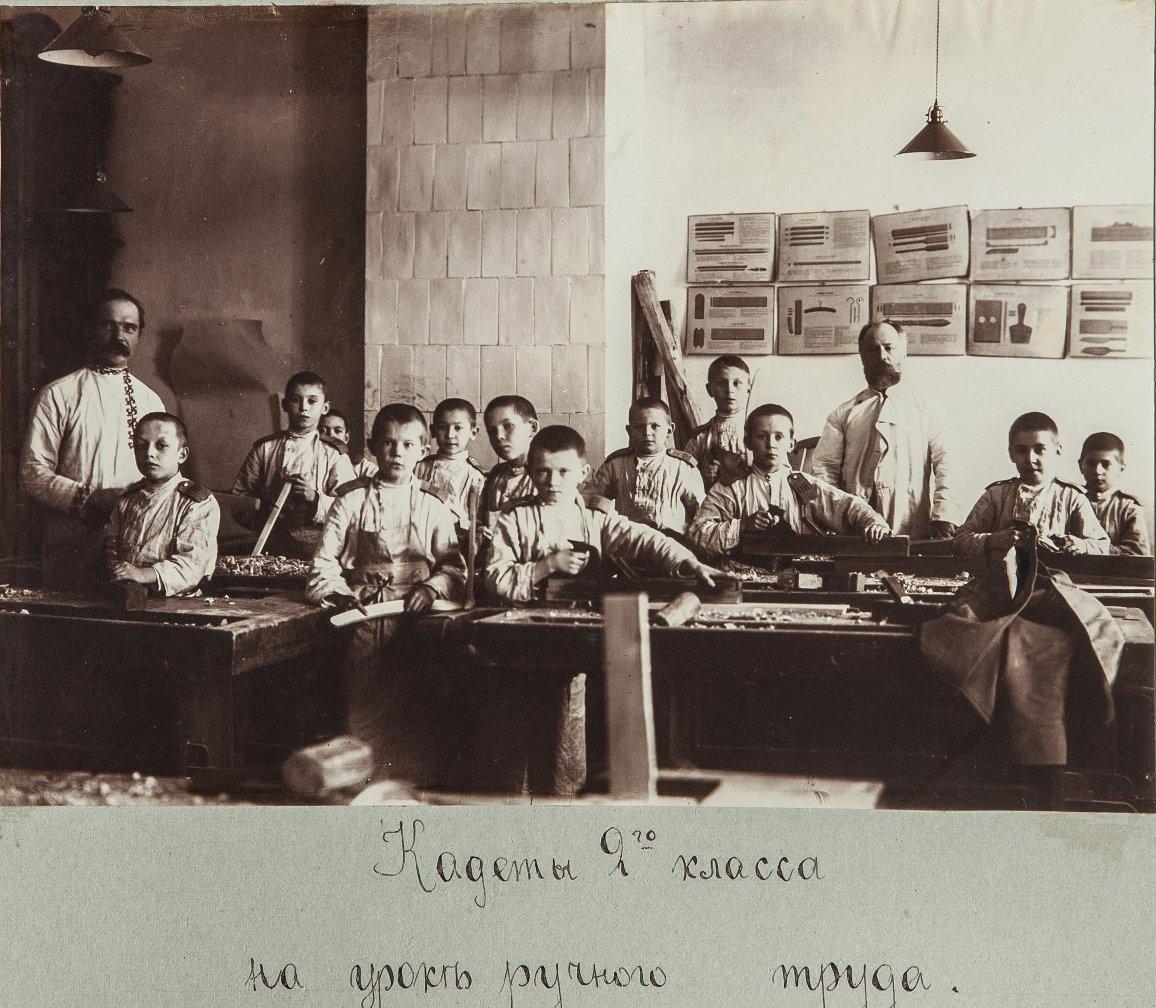 39. Кадеты 2-го класса на уроке ручного труда