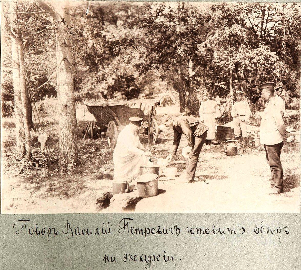 27. Повар Василий Петрович готовит обед на экскурсии