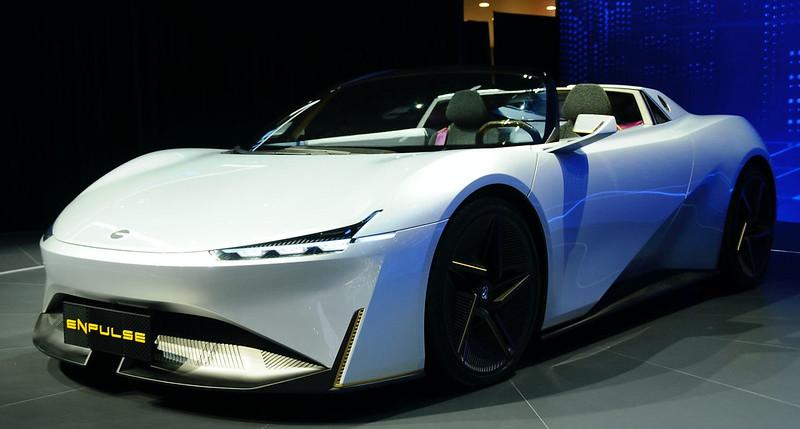 GAC-Enpulse-Concept-at-2020-Beijing-Auto-Show-38