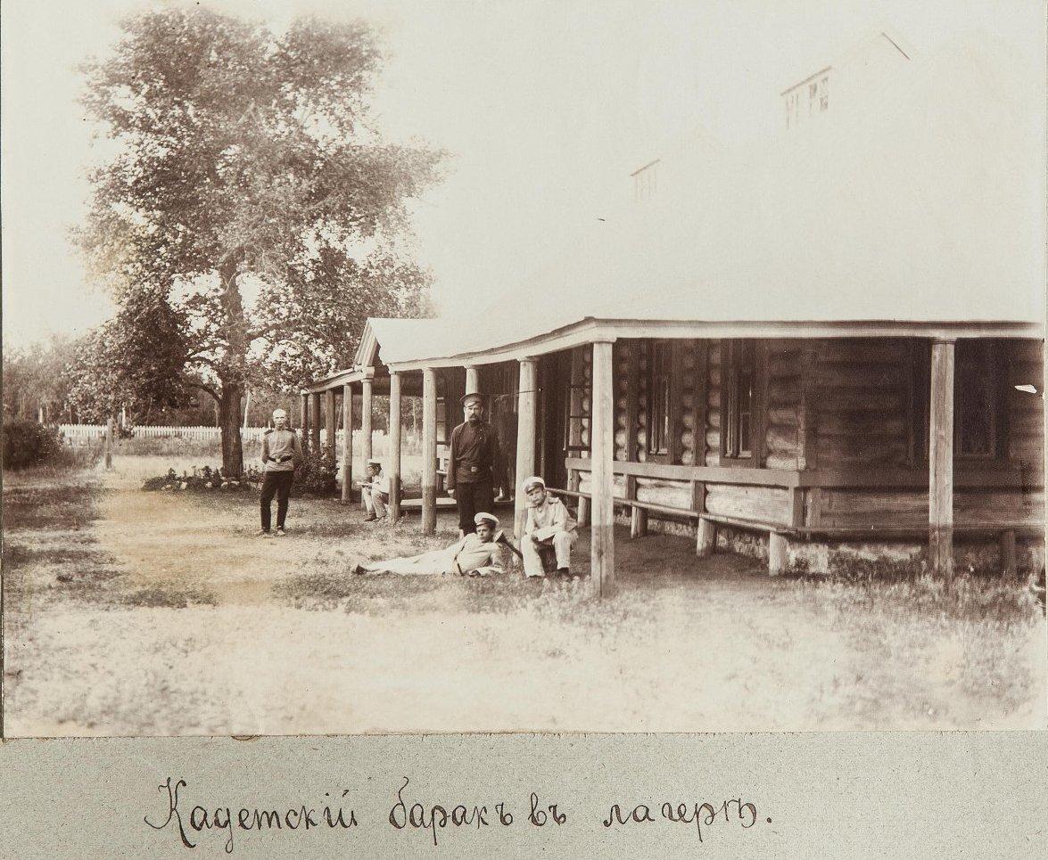 34. Барак в летнем лагере