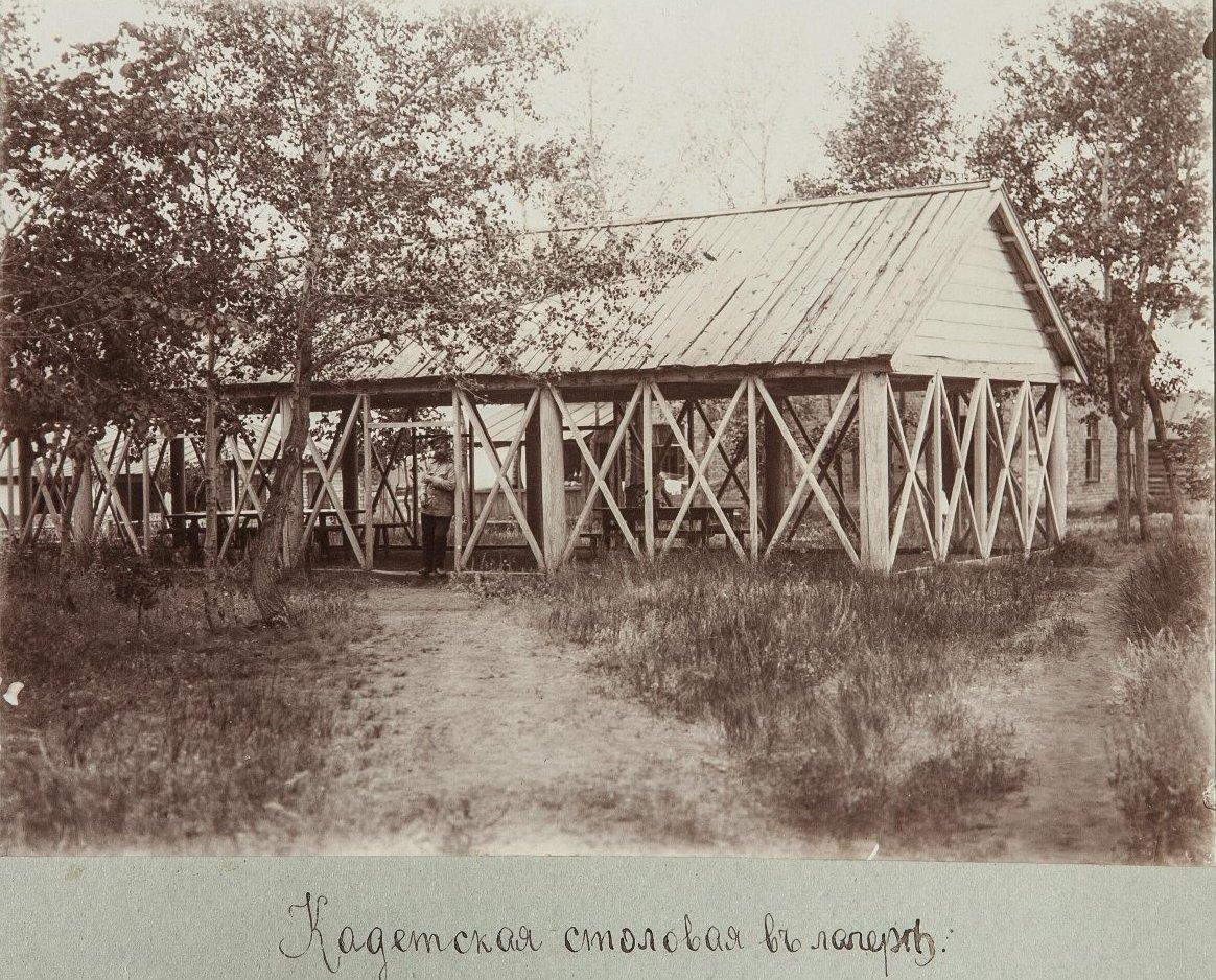 35. Вид кадетской столовой в летнем лагере