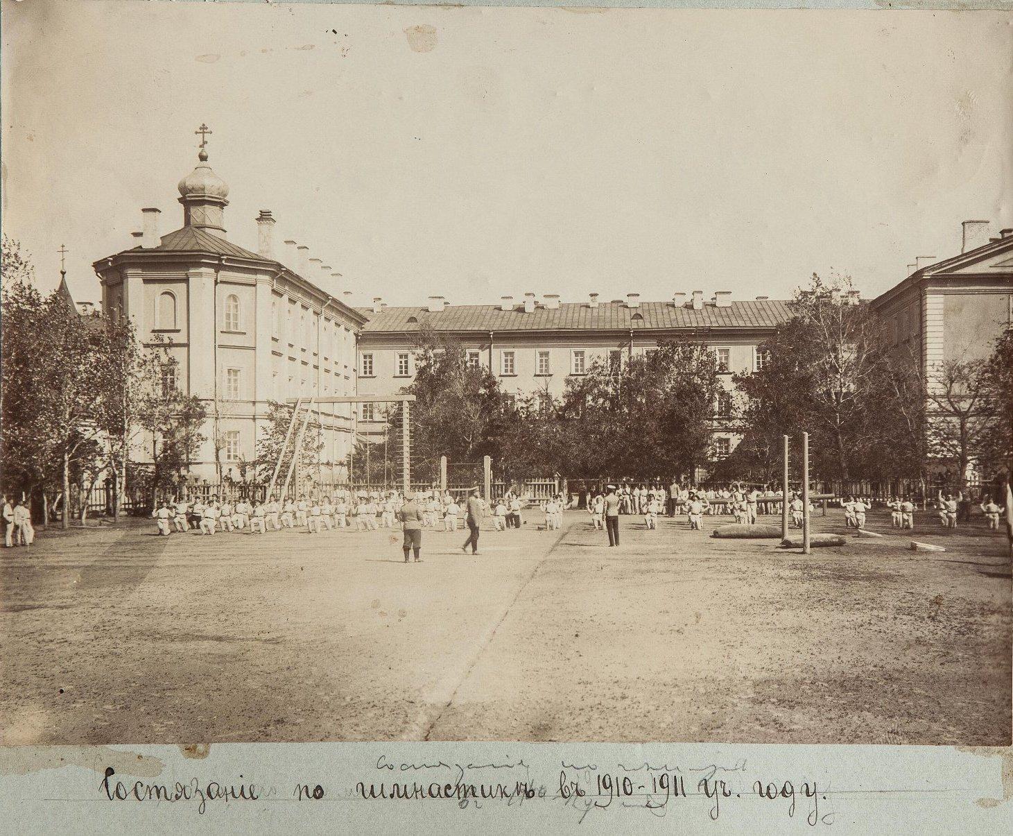 33. Состязания по гимнастике в 1910-1911 учебном году