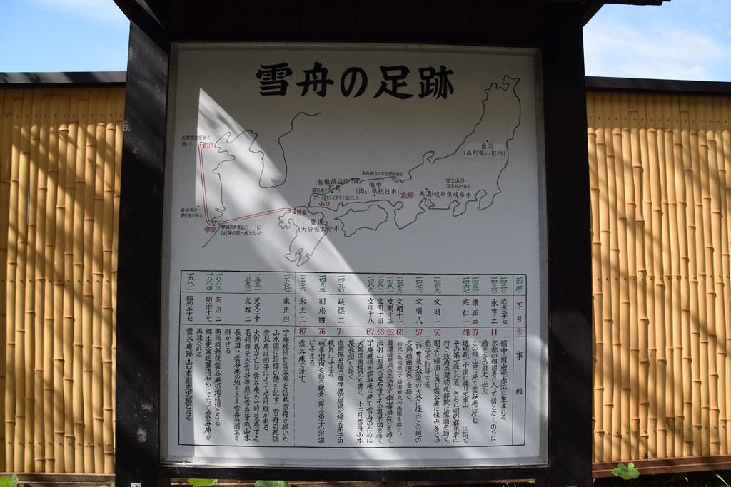 09 47 NIKON D3300_002