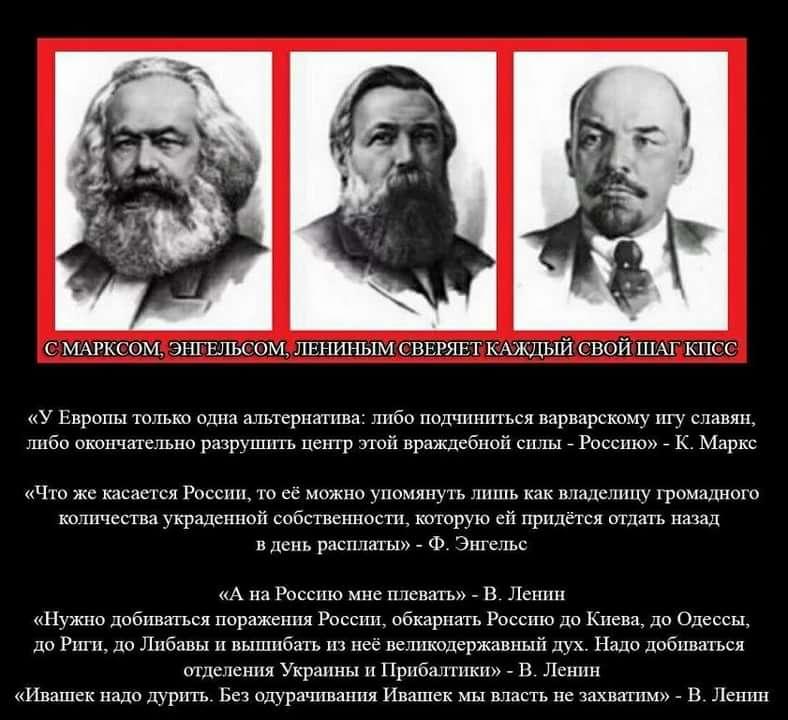 lenin_ivashki