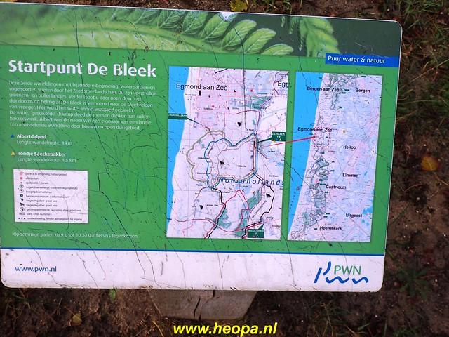 2020-09-30 Egmond - Bergen   aan Zee 28 km (1)