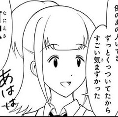 Mesuneko_002