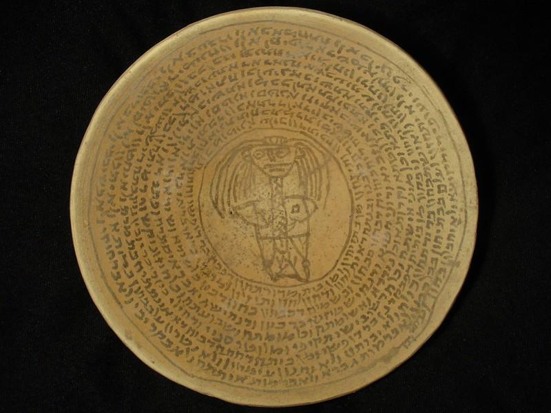 Babylonian Devil Trap