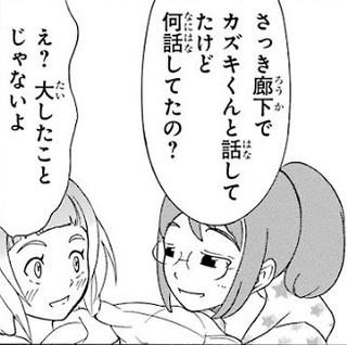 Mesuneko_020