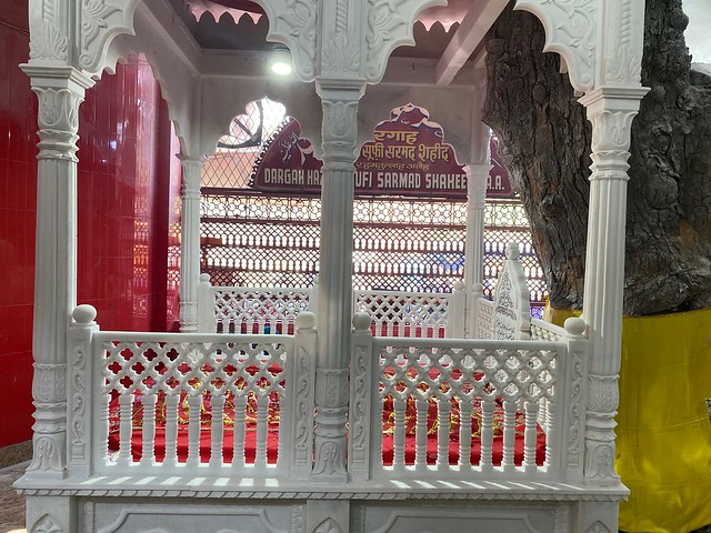 City Faith - Newly Restored Sufi Shrines, Hazrat Sarmad & Hazrat Hare Bhare Shah