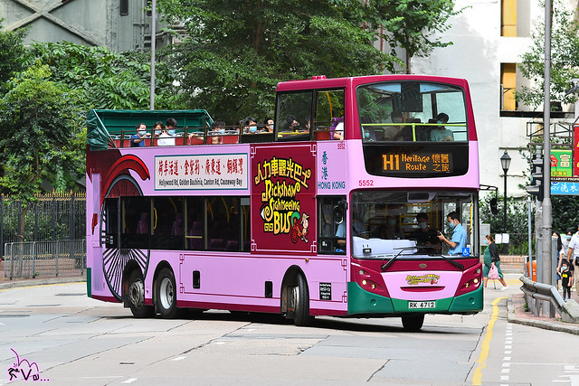 NWFB Alexander Dennis Enviro 500 12m Open-Top Bus (ADL Bodywork)