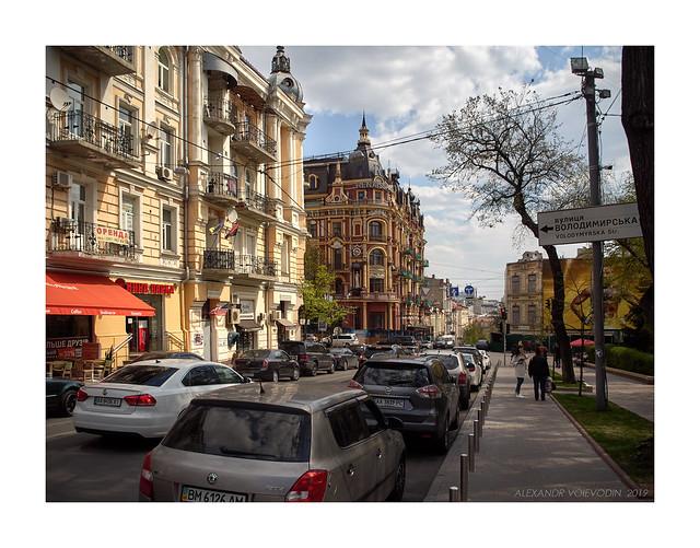 Kyiv. Ukraine
