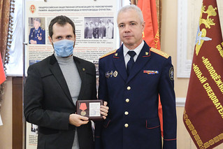 30.09.2020 | Вручение медалей 75 лет Нюрнбергскому процессу