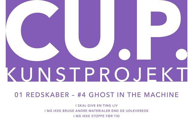 20-21 CU.P. - Ghost In The Machine