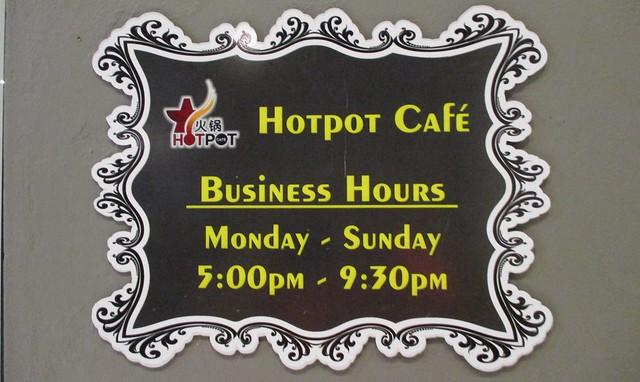 HOTPOT CAFÉ