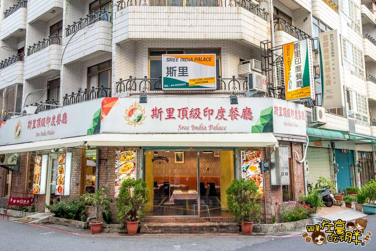 斯里印度餐廳Sree India Palace台中美食推薦-3