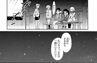 Watamote_reaction_120_013_02