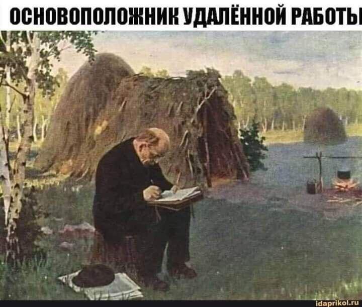 lenin_udrabota