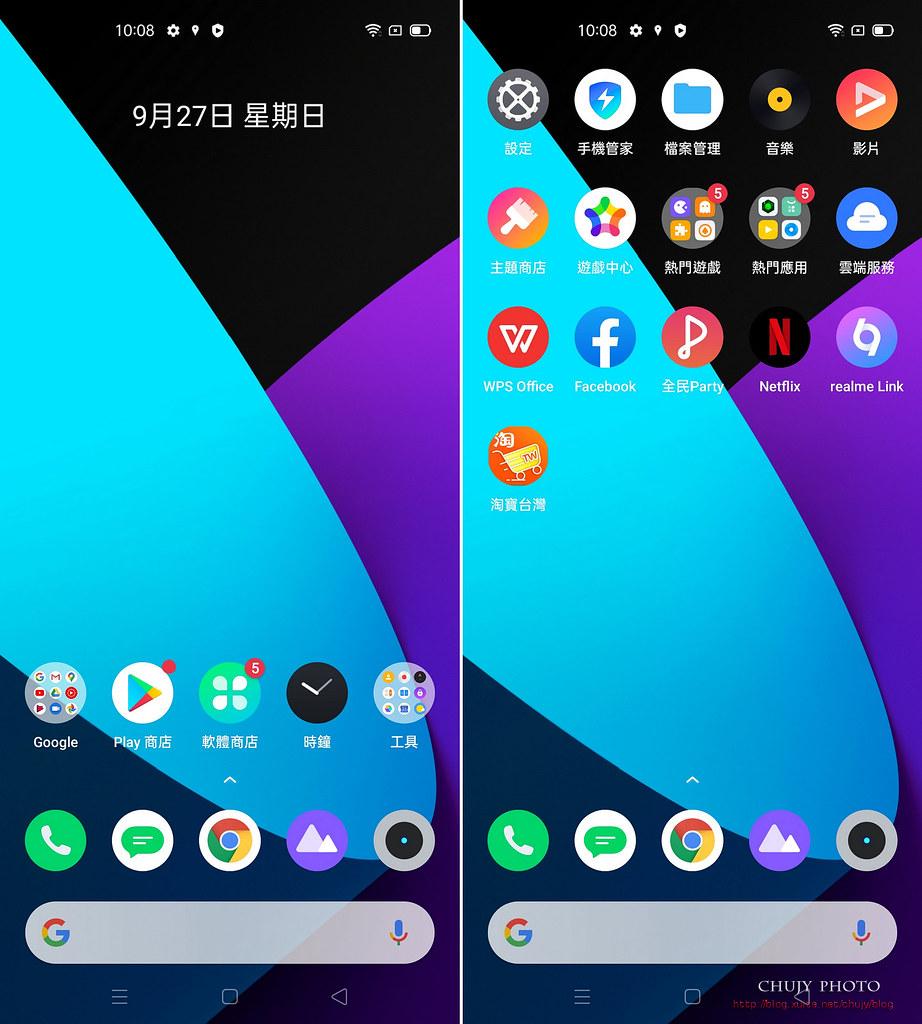 (chujy) realme X50 Pro,50倍奉還! - 28