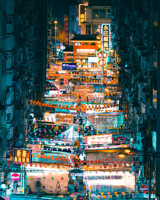 Temple Street, Hong Kong