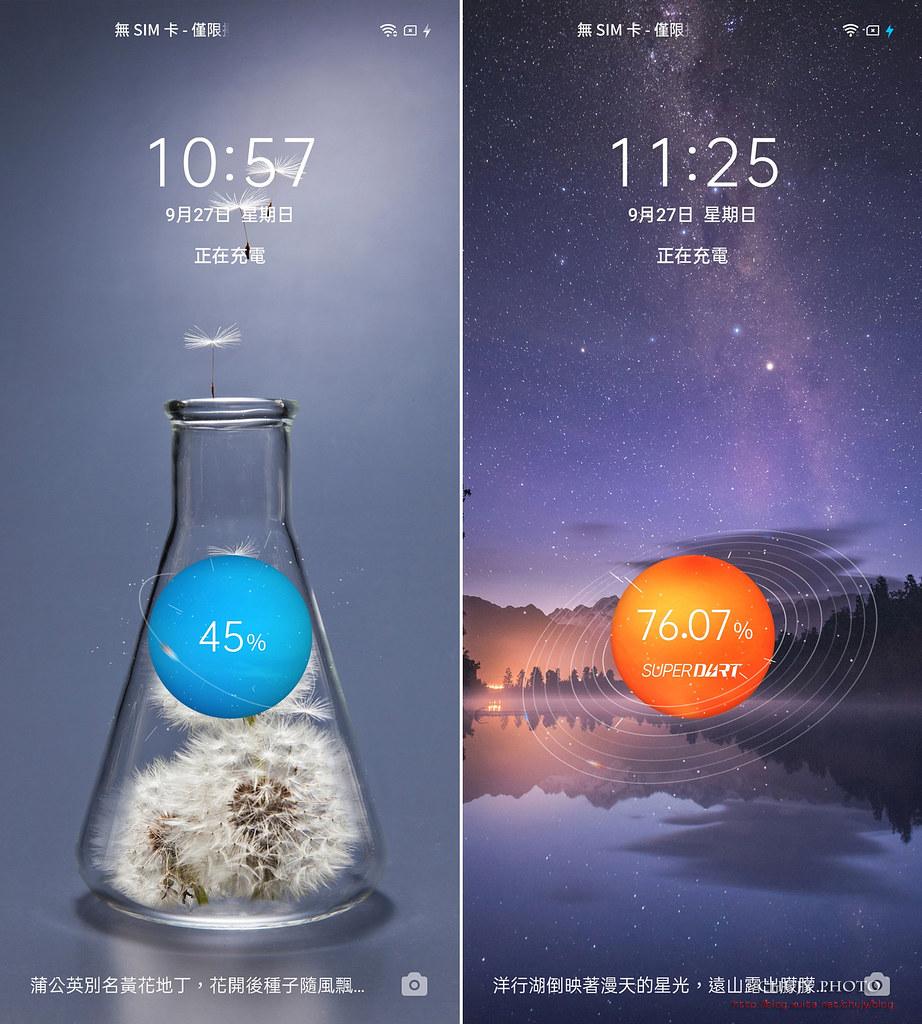 (chujy) realme X50 Pro,50倍奉還! - 42