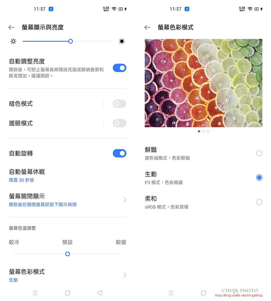 (chujy) realme X50 Pro,50倍奉還! - 31