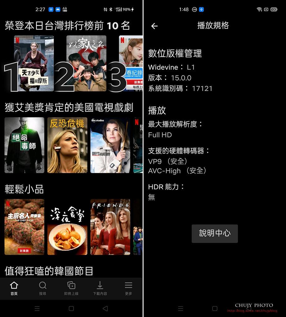 (chujy) realme X50 Pro,50倍奉還! - 40