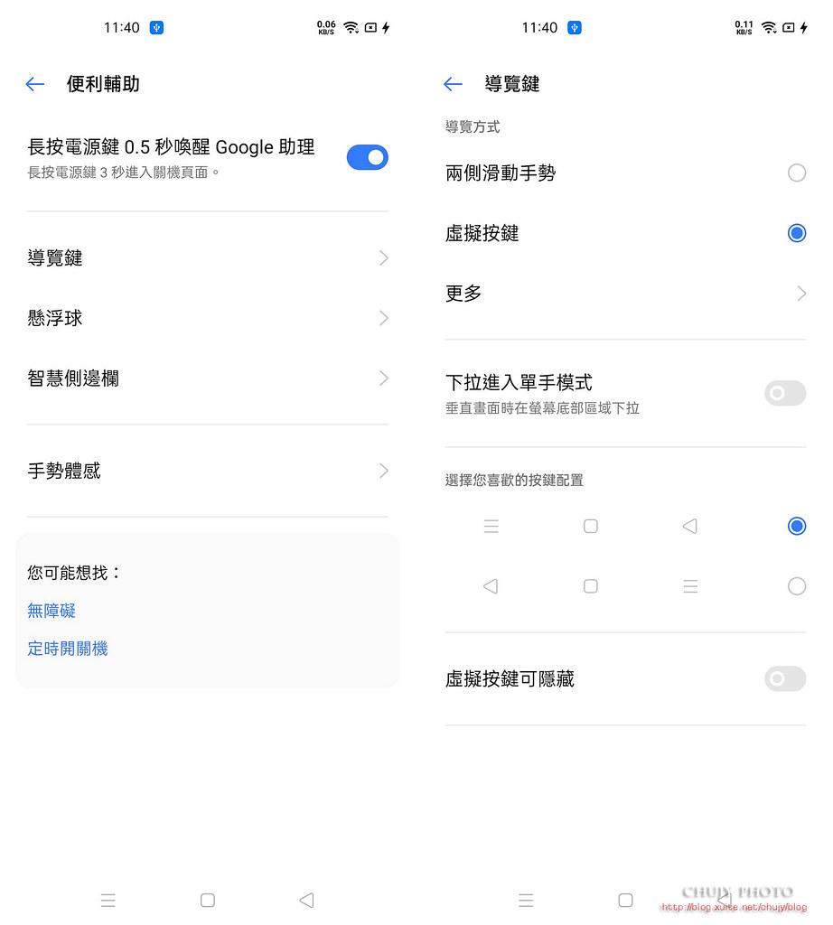(chujy) realme X50 Pro,50倍奉還! - 35